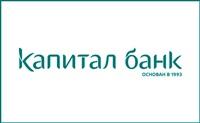 АКБ Капиталбанк, ОАО, Фото: 1