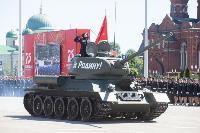 Парад Победы в Туле-2020, Фото: 167