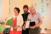День семьи, любви и верности в Дворянском собрании. 8 июля 2015, Фото: 47