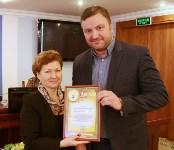 В Туле наградили победителей конкурса «Российская организация высокой социальной эффективности» , Фото: 5