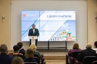 Алексей Дюмин наградил лучших учителей, Фото: 2