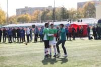 1/8 финала Кубка «Слободы» по мини-футболу 2014, Фото: 32
