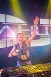 День Смайлика, DJ Солнце, 21 сентября, Фото: 60