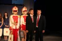 Городской бал медалистов-2014, Фото: 136