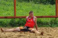 Турнир по пляжному волейболу, Фото: 134