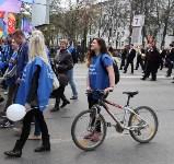 Первомайское шествие и митинг, Фото: 5