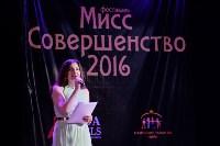 Мисс Совершенство 2016, Фото: 2