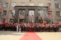 Вручение дипломов магистрам ТулГУ, Фото: 257