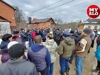 Туляки – губернатору: Остановите точечную застройку на ул. Мира, Фото: 1