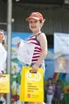 Фестиваль дворовых игр, Фото: 27