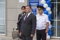 В Туле открылся Многофункциональный миграционный центр, Фото: 7