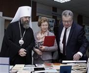 Открытие регионального отделения Ассоциации «Российское Историческое Общество», Фото: 2