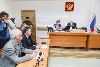 Приговор Александра Прокопука, Фото: 16
