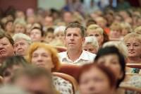 Юрий Андрианов поздравил тульских железнодорожников с профессиональным праздником, Фото: 29