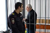 Суд по делу Александра Прокопука. 23 марта 2016 года, Фото: 6