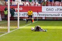 «Арсенал» - «Краснодар» - 0:3, Фото: 28