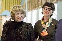 В Туле отметили 85-летие театра юного зрителя, Фото: 45