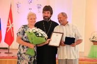 День семьи, любви и верности в Дворянском собрании. 8 июля 2015, Фото: 46