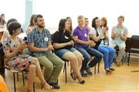 Чемпионат по чтению вслух в ТГПУ. 27.05.2014, Фото: 32