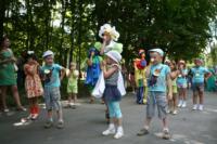 Парад близнецов - 2014, Фото: 85