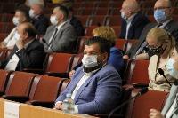 26-ое заседание Тульской областной Думы, Фото: 16