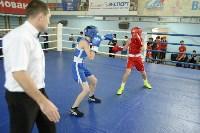 Турнир по боксу памяти Жабарова, Фото: 97