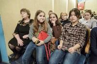 В Туле отметили 85-летие театра юного зрителя, Фото: 11