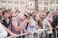 Концерт в День России в Туле 12 июня 2015 года, Фото: 58