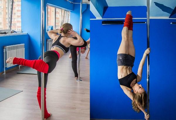 Pole dance)