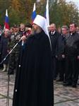 Владимир Груздев принял участие в фестивале «Поле Куликово», Фото: 10