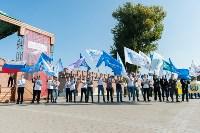 В Туле более 2500 учащихся вузов и колледжей посвятили в студенты, Фото: 75