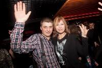 Grom'n'Roll в Hardy Bar, 20 февраля, Фото: 52