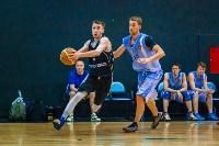 Баскетболисты «Новомосковска» поборются за звание лучших в России, Фото: 16