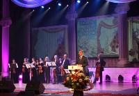 Алексей Дюмин наградил артистов Тулькой областной филармонии, выступавших в Сирии, Фото: 11