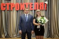 Алексей Дюмин поздравил представителей строительной отрасли с профессиональным праздником, Фото: 11