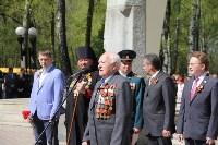 День Победы в Новомосковске, Фото: 18