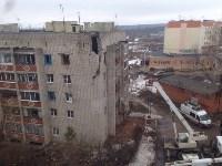 Взрыв газа в Ясногорске, Фото: 2