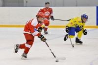 Международный турнир по хоккею Euro Chem Cup 2015, Фото: 120
