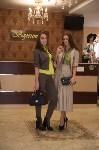 Бутик «Валентина» на Болдина, Фото: 8