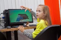 Компьютерная академия Рубикон – путеводитель по азбуке современного мира, Фото: 32
