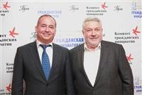 Самым активным тулякам вручили премию «Гражданская инициатива», Фото: 28