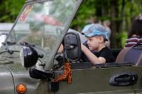 День Победы в Центральном парке, Фото: 21