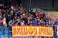 Арсенал - ЦСКА: болельщики в Туле. 21.03.2015, Фото: 26
