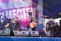 Митинг-концерт в честь годовщины присоединения Крыма к России, Фото: 28