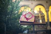Рождественская служба 7 января 2017 года, Фото: 66
