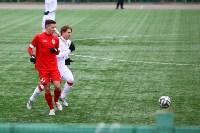 Арсенал - Уфа. Молодёжные составы., Фото: 3