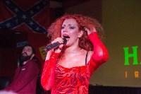 День рождения тульского Harat's Pub: зажигательная Юлия Коган и рок-дискотека, Фото: 45
