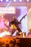 Битва Дедов Морозов и огненное шоу, Фото: 80