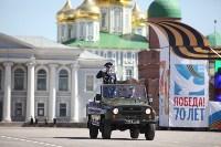 Парад Победы. 9 мая 2015 года, Фото: 38