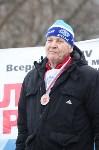 Лыжня России 2016, 14.02.2016, Фото: 96